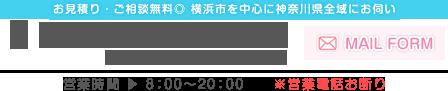 株式会社大津塗装